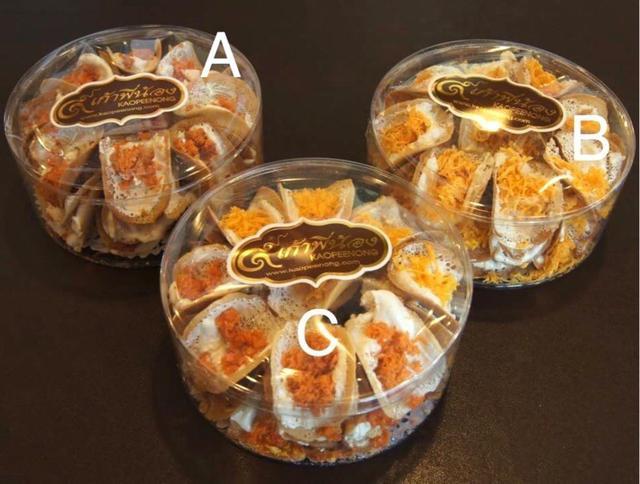 預購 泰國代購 -椰奶小脆餅 A 鹹味 30片±1