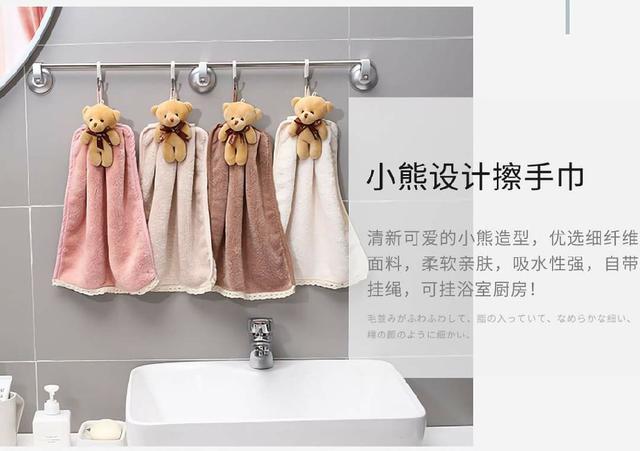 (預購s+) A109-立體小熊掛式珊瑚絨擦手巾