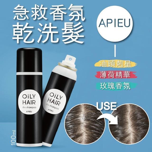 預購  韓國 APIEU 油髮剋星 SOS 乾洗髮噴霧 100ml