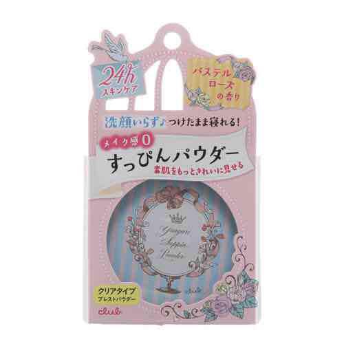 [預購]日本風呂第2代免缷妝 club cosme素顏美肌蜜粉餅