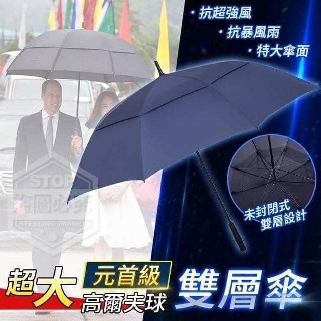 元首級超大高爾夫球雙層大傘
