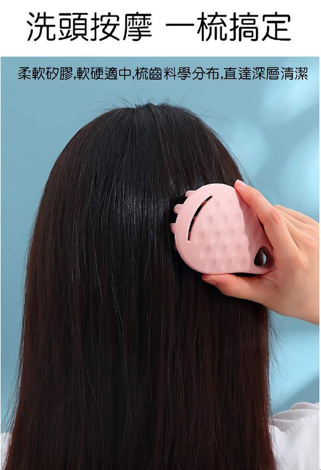 (預購s+) A516-止癢洗頭神器按摩梳子(一組3個)