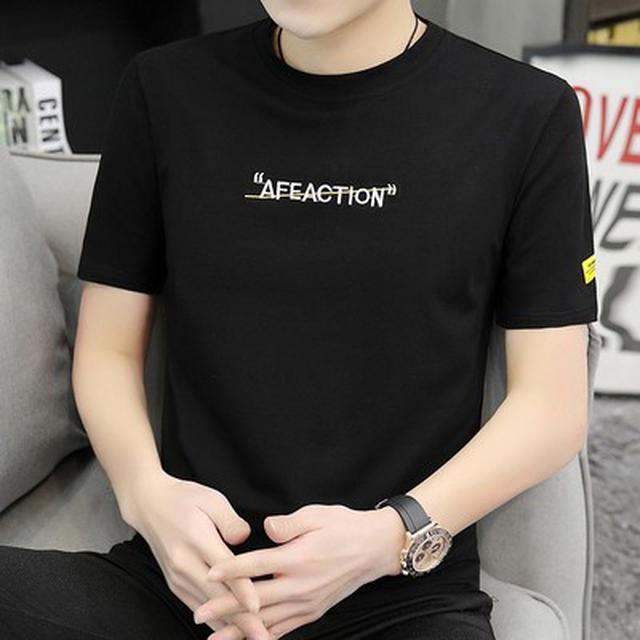 06 M-4XL 優質字母短袖T恤(4色)