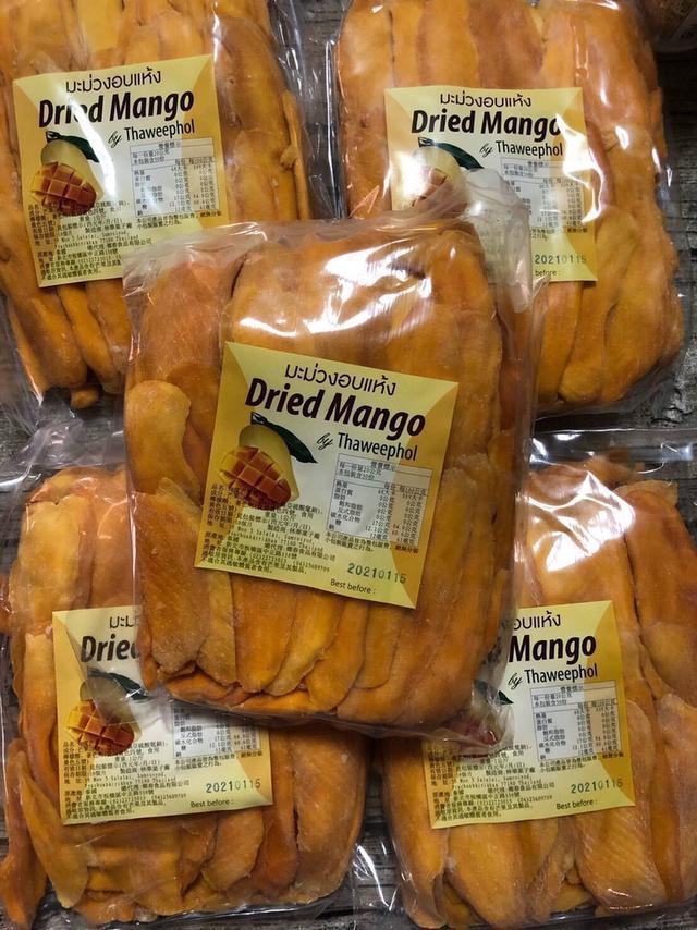 泰國🇹🇭50度1kg芒果乾