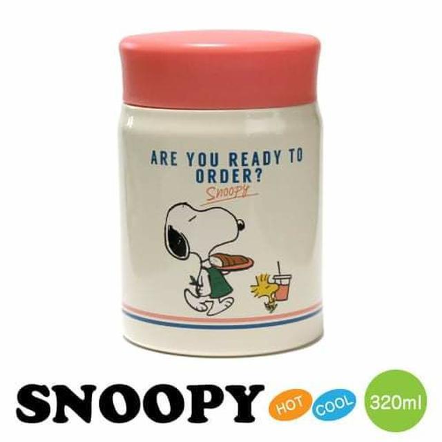 悶燒罐 320ml-史努比 SNOOPY PEANUTS