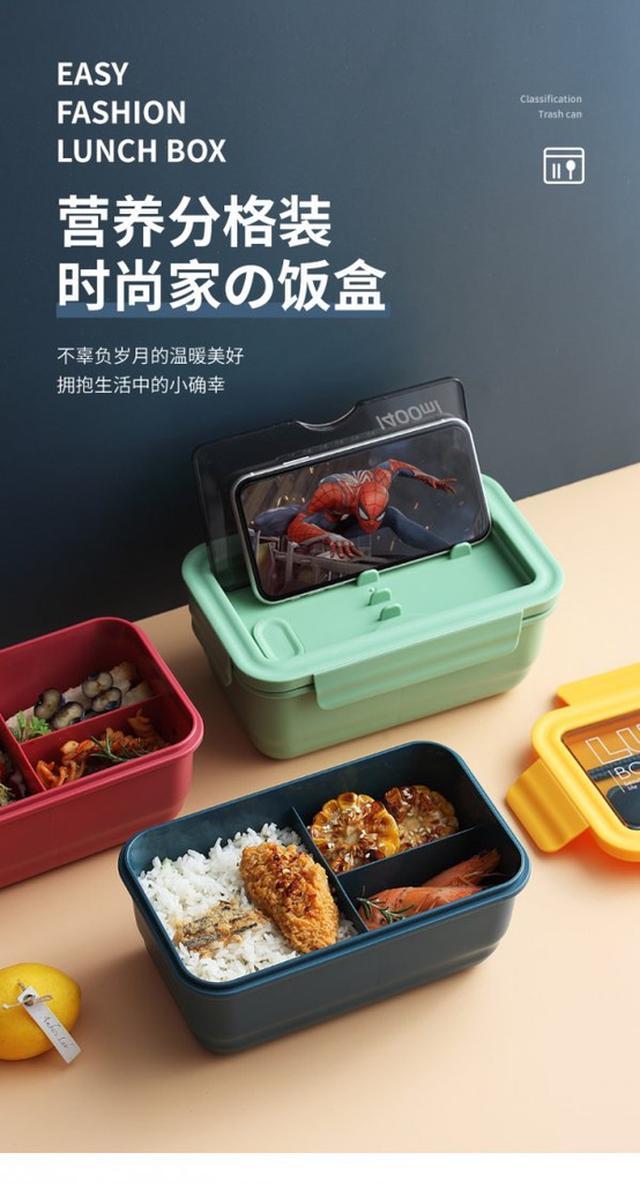 #預購日式可微波便當盒  #tsp預購  批價:79