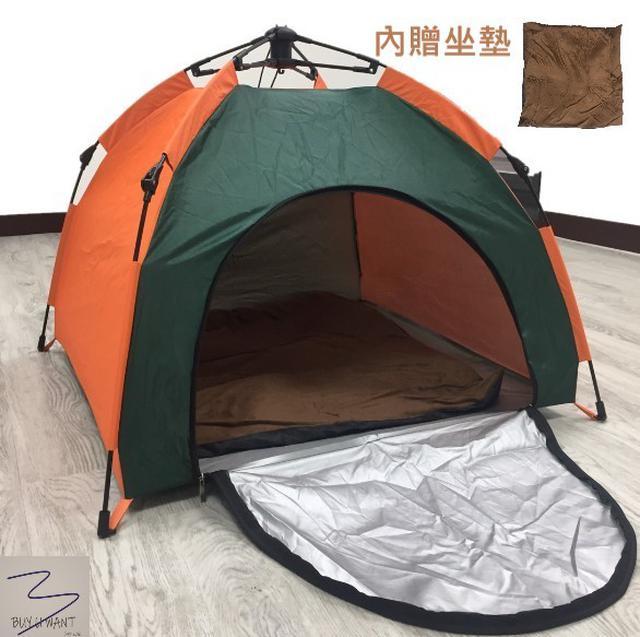 寵物戶外露營帳篷(內贈坐墊) 方便攜帶 好折叠 防雨