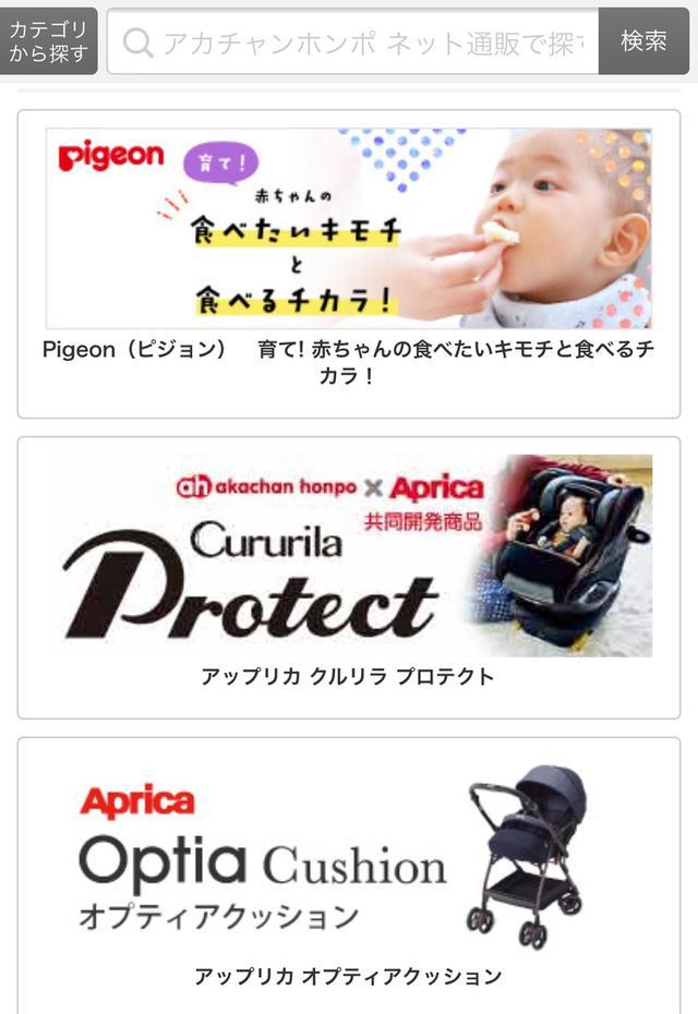 日本阿卡醬商品