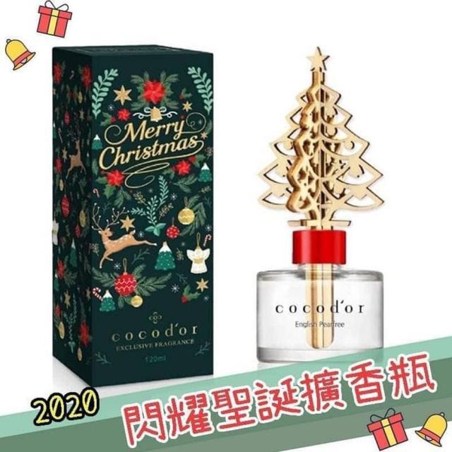 韓國Cocod'or 《閃耀聖誕擴香瓶》120ml