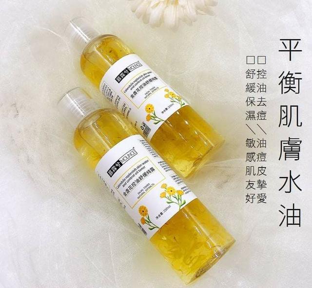 (預購S) A269 - 金盞花控油舒緩化妝水露