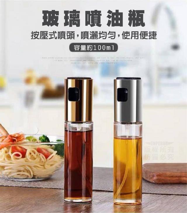 玻璃噴油瓶🔥預購