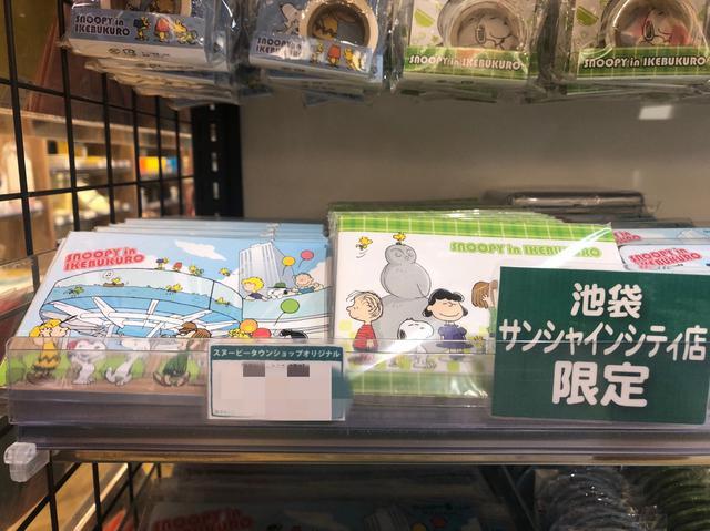 日本🇯🇵限定、史努比文具系列