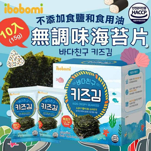 韓國 ibobomi 無調味海苔片 (10入) 15g
