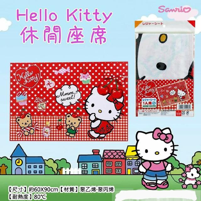 三麗鷗 Hello Kitty休閒坐席