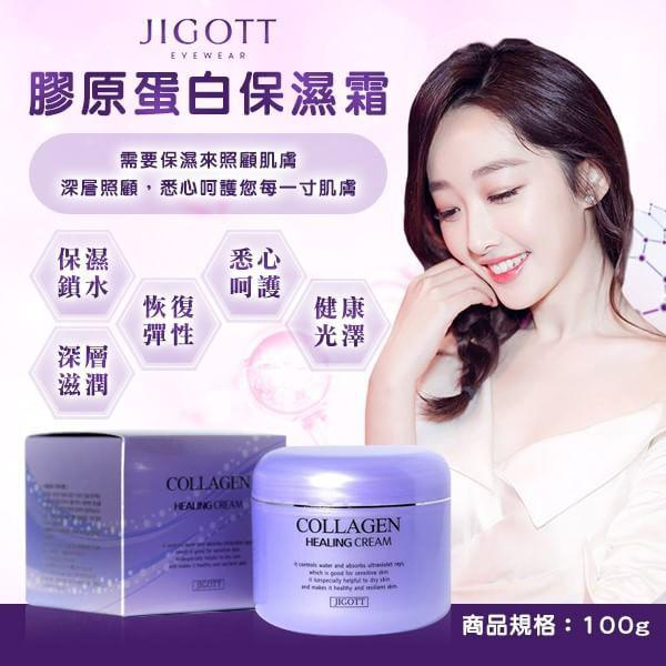 韓國 JIGOTT 膠原蛋白保濕霜100g