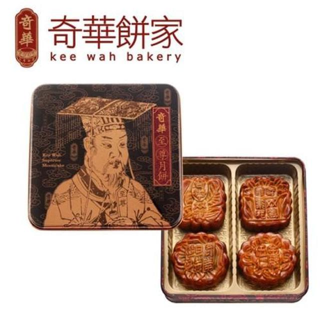 奇華 富貴中秋禮盒(4顆/盒)