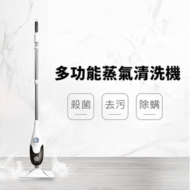 有樂紛 多功能蒸氣清洗機 SYJ-3033B