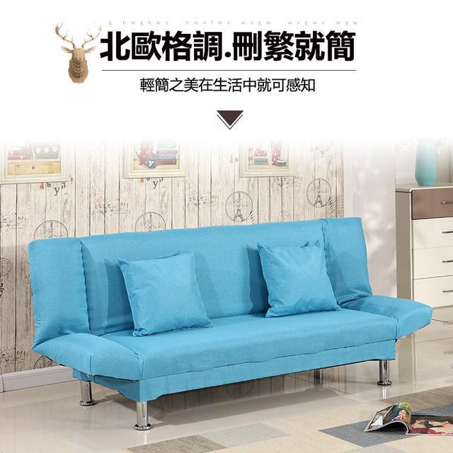 小戶型沙發 可折疊沙發床兩用 單人沙發 雙人/三人沙發床