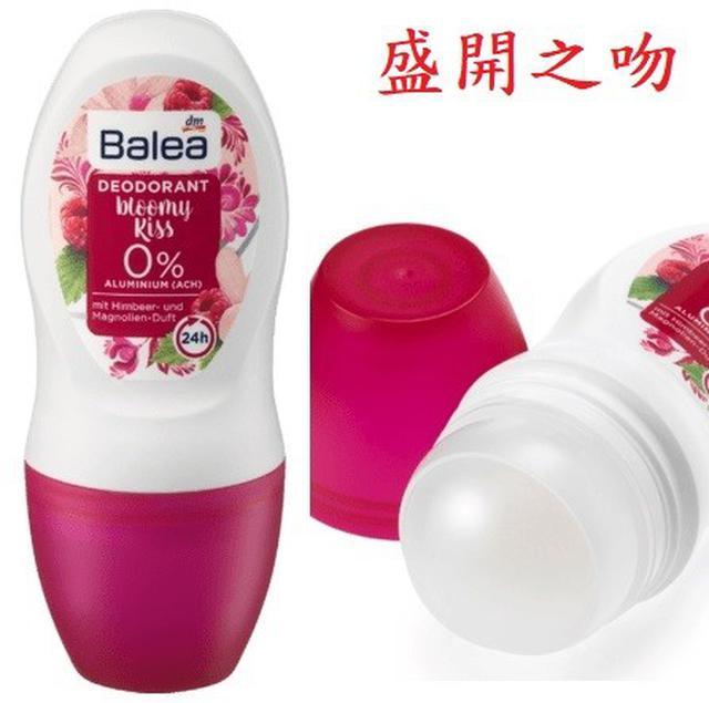 德國Balea 除臭止汗滾珠瓶