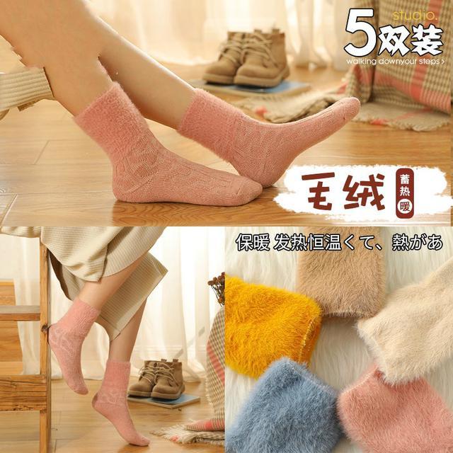 (預購)秋冬季襪子女士中筒毛圈襪日系可愛加绒加厚地板襪