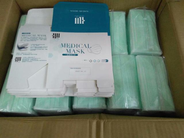 醫療平面口罩 台灣製(一週內可到貨)