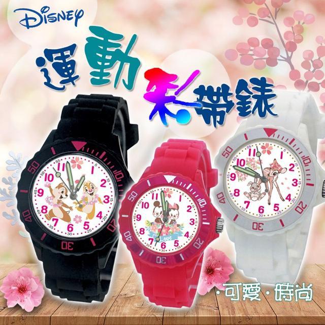 迪士尼 櫻花季運動彩帶錶 5款