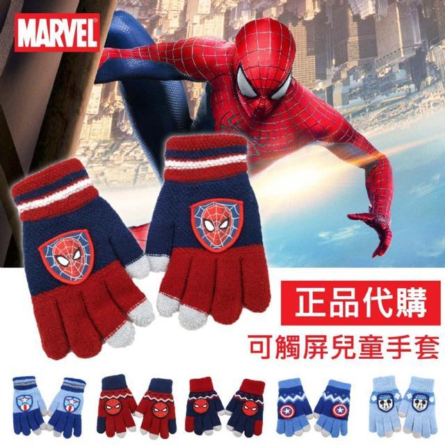 """香港迪士尼""""正品代購""""我是小英雄 可觸屏兒童手套~加絨加厚 保暖防風"""