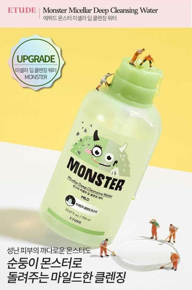 ETUDE HOUSE 小怪獸 濾色奇蹟 卸妝水 綠瓶