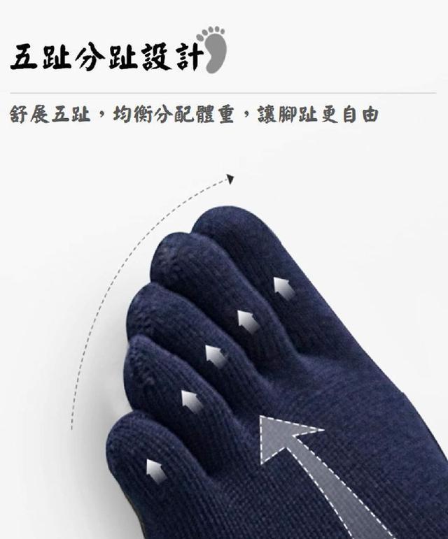 (預購s+) E033-男士五趾中筒襪5雙入