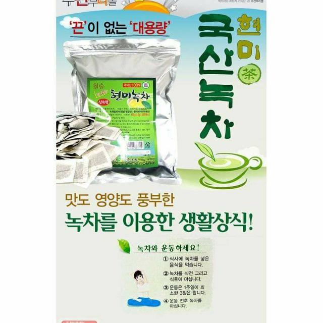 韓國 wallchul 韓式玄米綠茶 200入/包