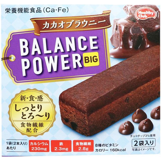 Balance Power Big Kakao布朗尼