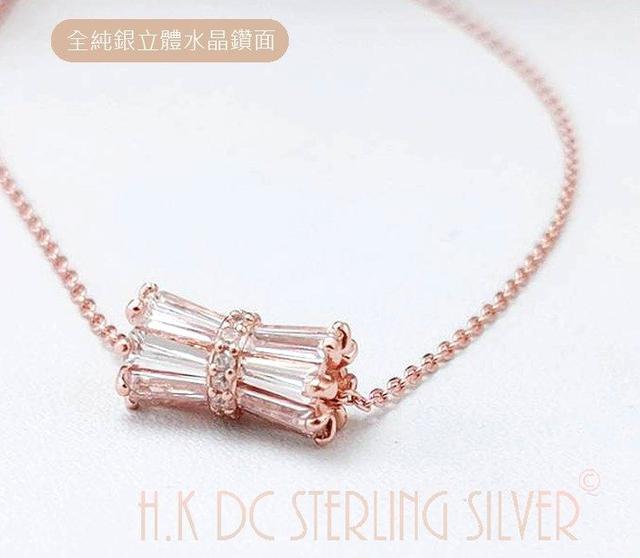 完美水晶鑽閃耀鋯石項鍊
