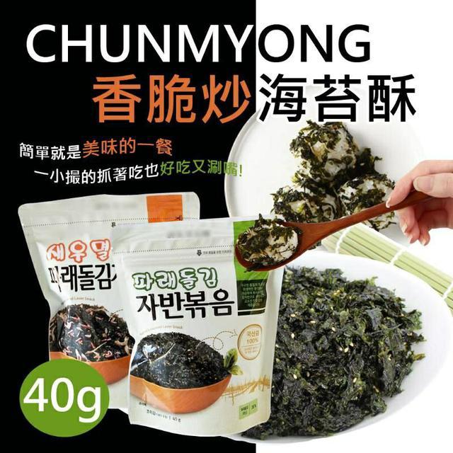 韓國 CHUNMYONG 香脆炒海苔酥 海鮮/芝麻/杏仁核桃 40g
