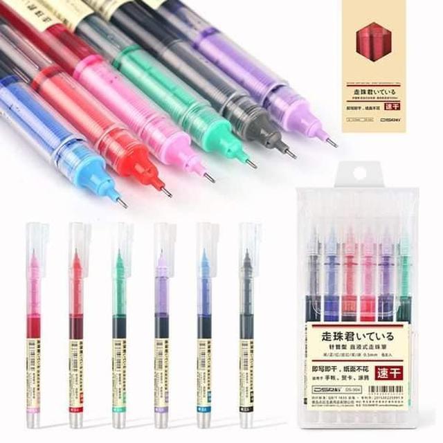 💕現貨 6色一組 針管型 速乾鋼珠筆 超速乾文具用品 速乾走珠筆0.5mm 一組6支入
