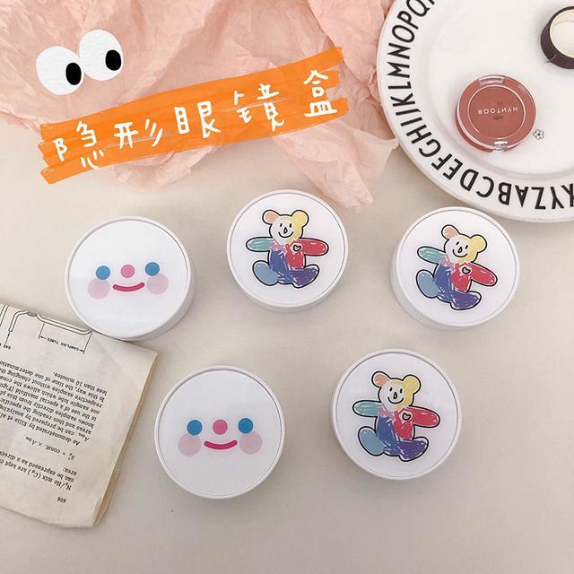 ✨ins風韓系笑臉彩虹熊隱形眼鏡盒🐻✨