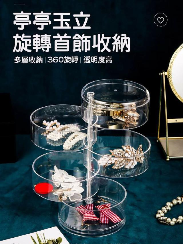 (預購s+) 5層透明旋轉飾品大容量收納盒