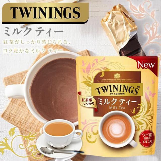 日本TWININGS皇室御用唐寧奶茶190g