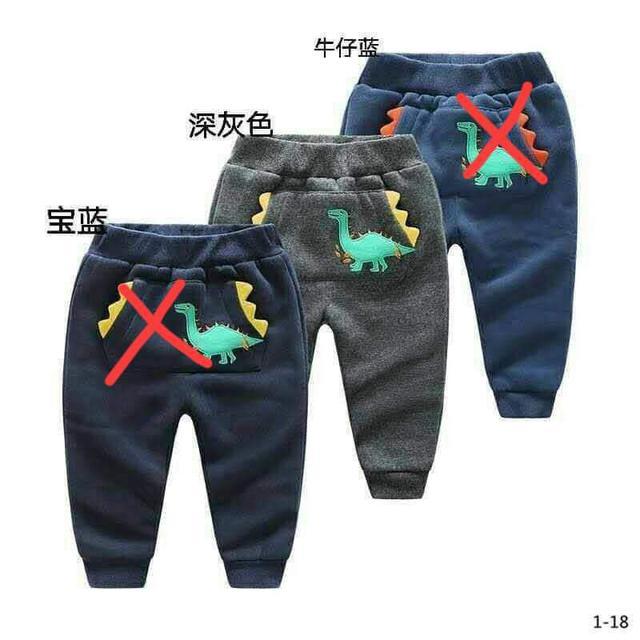 【最後現貨】寶寶恐龍長褲