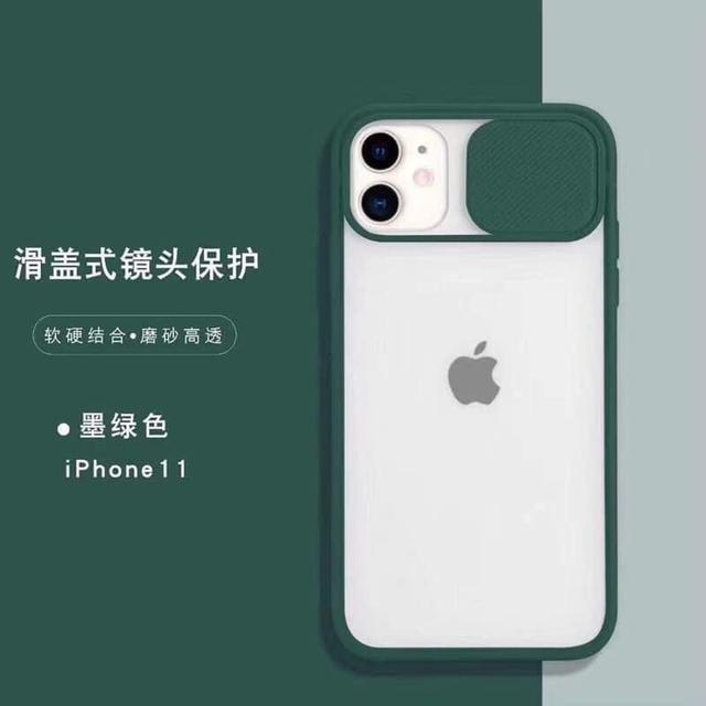 馬卡龍護鏡頭磨砂手機殼(iPhone)