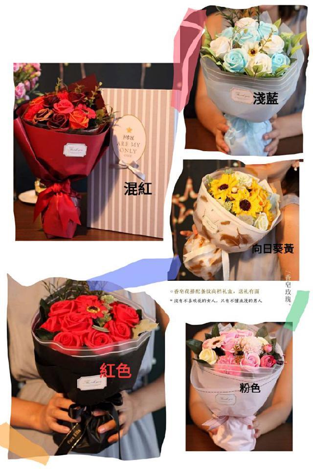 專屬節日限定預購➡️香皂花束禮盒➕提袋組⬅️