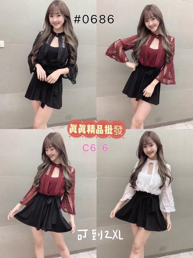 現貨 #0686 蕾絲女洋裝(洋裝)天津商圈