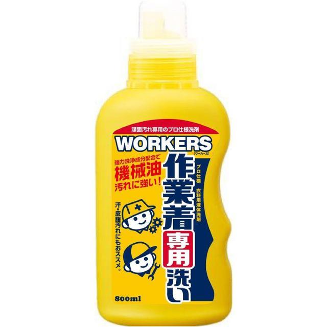 日本天然橘子酵素頑強油汙有效洗衣膏800ml [0426]