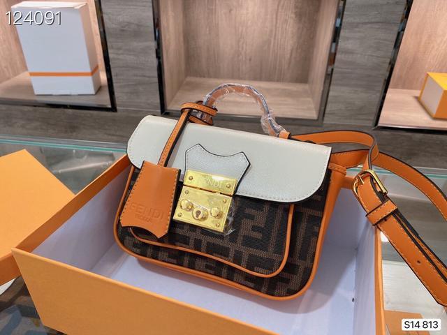 配盒子芬迪 夏日橙🍊padlock陽光橙➕奶油白斜跨包