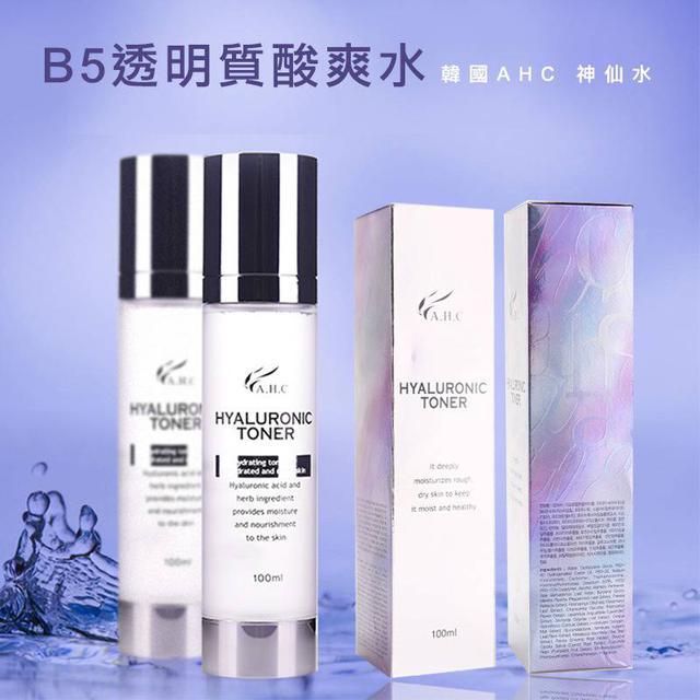 AHC B5透明質酸爽膚水100ml