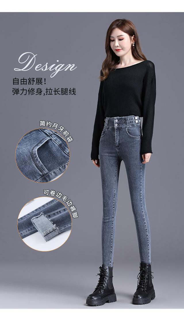高腰修身牛仔褲(兩色)