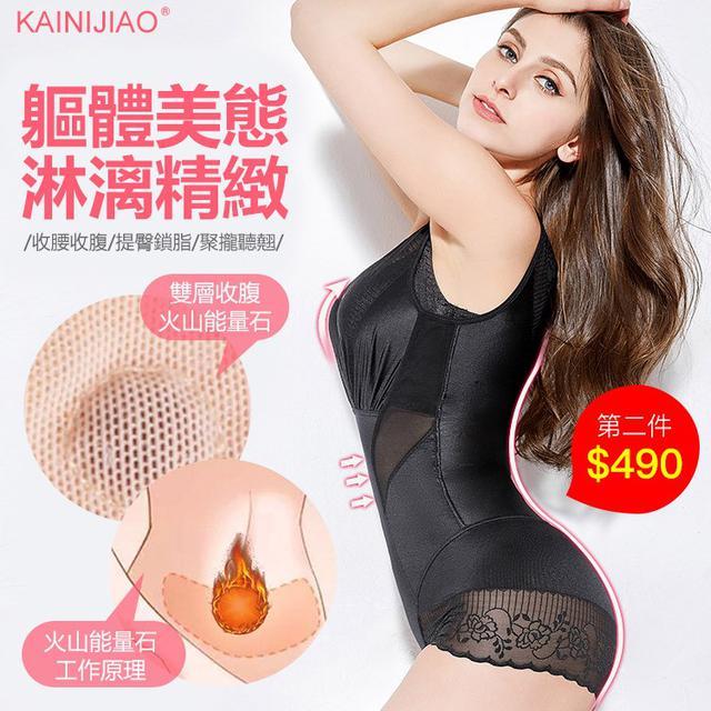 【窈窕好身材】薄款蕾絲連體塑身衣,360°無死角塑身,收腹收腰,提臀鎖脂,聚攏挺翹