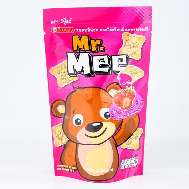 泰國🇹🇭 小蜜熊餅乾🍪