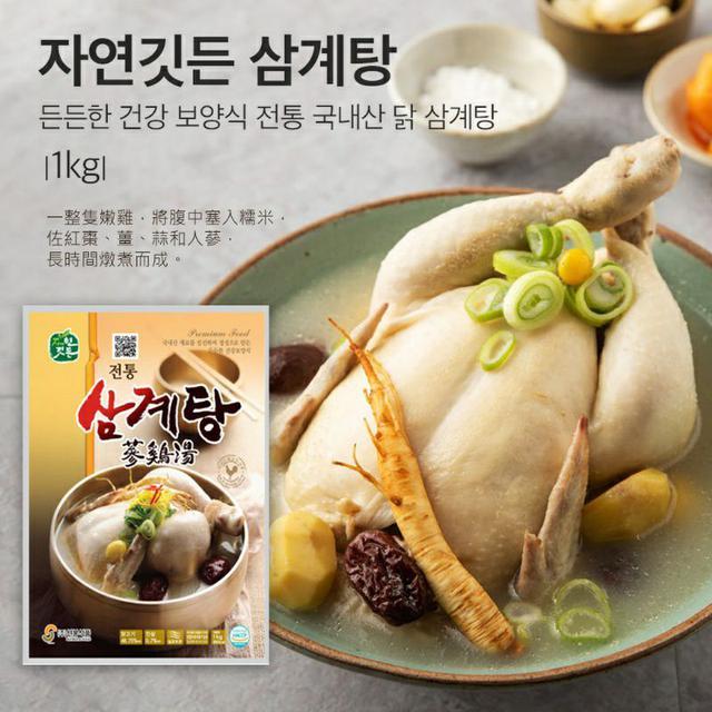 """正宗醇香滋補""韓國 SUNBONG FOOD 人蔘雞湯 1kg~高級雞湯 秋冬食補必備"