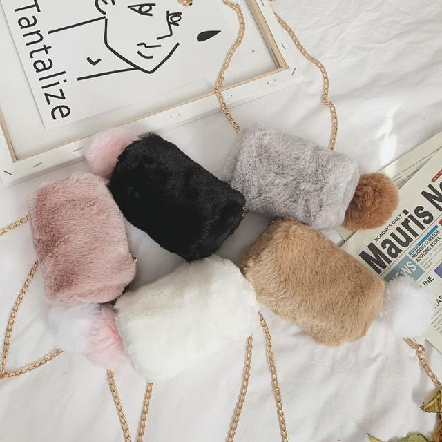 【預購】兒童純色絨毛鏈條包