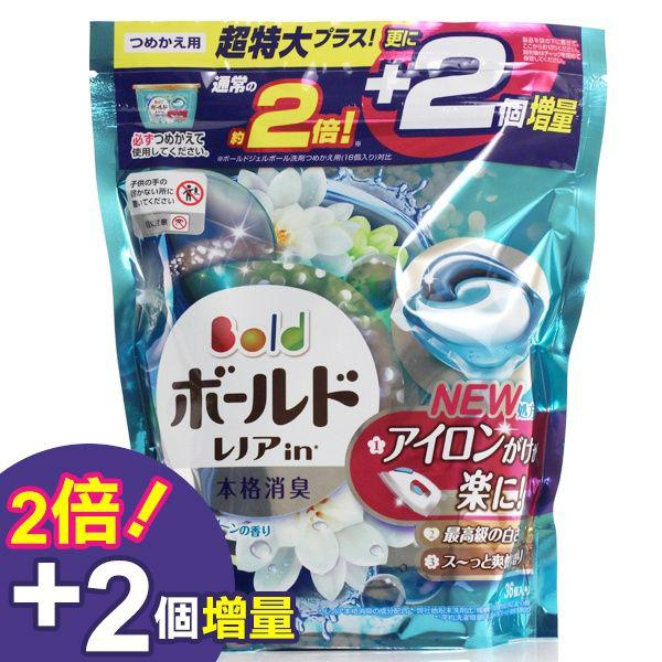 日本P&G洗衣膠球Bold2倍36顆+2顆